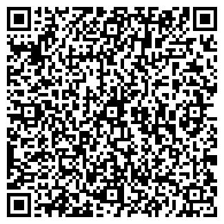 QR-код с контактной информацией организации ООО СИАЛТ-БИЙСК