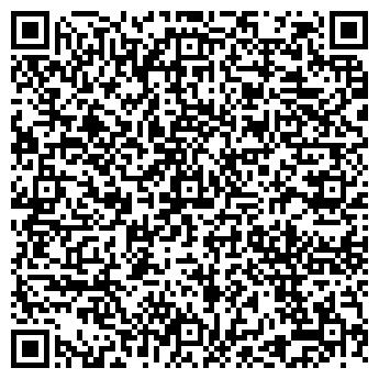QR-код с контактной информацией организации АДМИНИСТРАЦИЯ БИЙСКОГО РАЙОНА