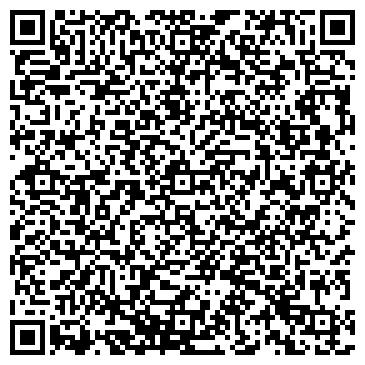 QR-код с контактной информацией организации БИЙСКИЙ МЯСОКОНСЕРВНЫЙ КОМБИНАТ, ТОО