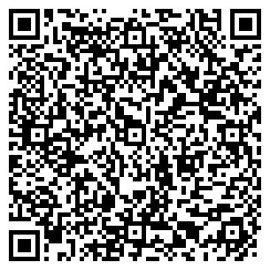 QR-код с контактной информацией организации ДСУ № 1