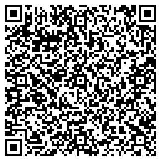 QR-код с контактной информацией организации БИЙСКСТРОЙ, ООО