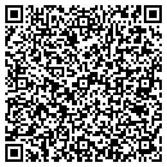 QR-код с контактной информацией организации БИЙСКИЙ МЭЗ, ОАО