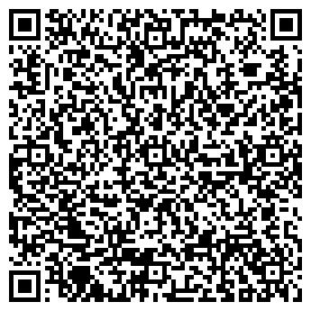 QR-код с контактной информацией организации АЛЕЙСКЗЕРНОПРОДУКТ, ОАО