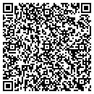 QR-код с контактной информацией организации МОШ, МУП