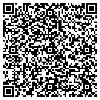 QR-код с контактной информацией организации ПЯТАЧОК, ООО