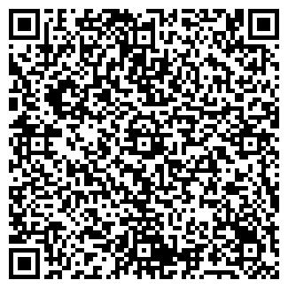 QR-код с контактной информацией организации НАЛАДЧИК, ЗАО