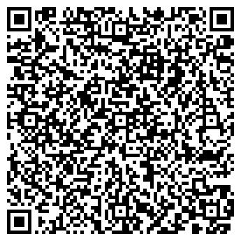 QR-код с контактной информацией организации БИЙСКИЙ РЫБОЗАВОД, ОАО