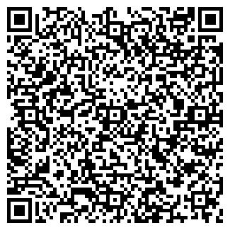 QR-код с контактной информацией организации ТАЛИСМАН, ТОО