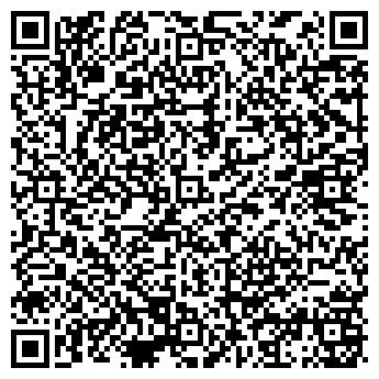 QR-код с контактной информацией организации ФЛОРА КРЕСТЬЯНСКОЕ ХОЗЯЙСТВО