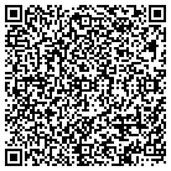 QR-код с контактной информацией организации БИЙСКИЙ МОЛОКОЗАВОД