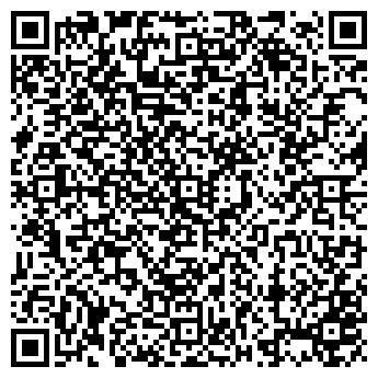 QR-код с контактной информацией организации СИБИРСКАЯ КОМПАНИЯ, ОАО