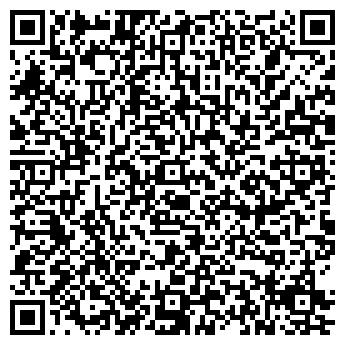 QR-код с контактной информацией организации ОРИОН АГРОФИРМА, МУП