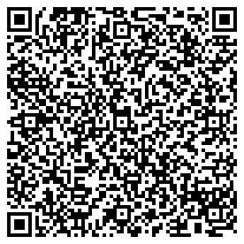 QR-код с контактной информацией организации ЗАО БИЙСКАЯ ЧУЛОЧНО-НОСОЧНАЯ ФАБРИКА  ( Закрыта)