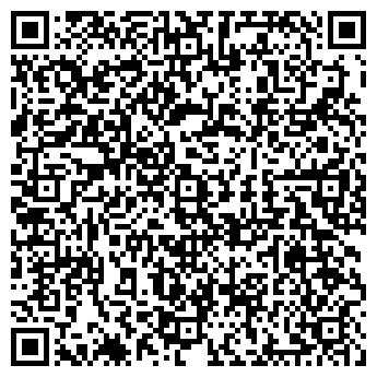 QR-код с контактной информацией организации БИЙСКМЕТАЛЛСЕРВИС, ООО