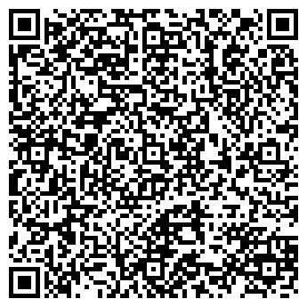 QR-код с контактной информацией организации БИЙСКИЙ ЛЬНОКОМБИНАТ, ОАО
