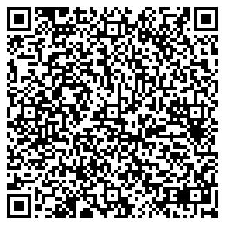QR-код с контактной информацией организации РАССВЕТ, АО
