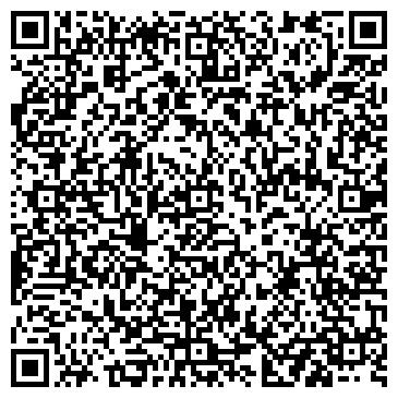 QR-код с контактной информацией организации БИЙСКИЙ ЗАВОД ЗАЩИТНЫХ ПОКРЫТИЙ