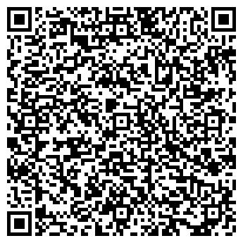 QR-код с контактной информацией организации БИЙСКИЙ ЗАВОД СТЕКЛОПЛАСТИКОВ