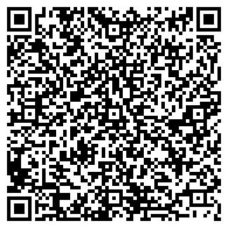 QR-код с контактной информацией организации ПВХ ЛИНОЛЕУМ, ООО