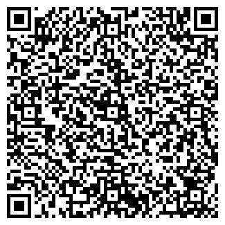 QR-код с контактной информацией организации ЛАВИР НДМ, ТОО