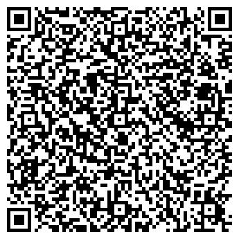 QR-код с контактной информацией организации СТРОЙМАТЕРИАЛЫ ТОО, ПКФ