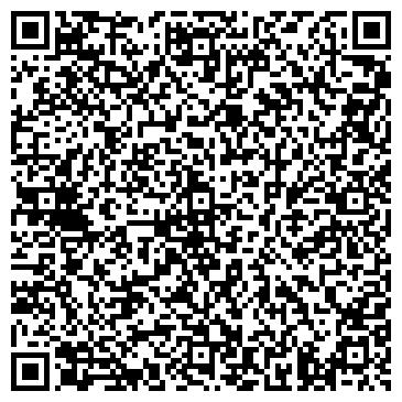 QR-код с контактной информацией организации БИЙСКИЙ ЗАВОД СТЕКЛОПЛАСТИКОВ, ООО