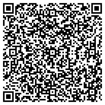 QR-код с контактной информацией организации БИЙСКСТРОЙКОМПЛЕКТ