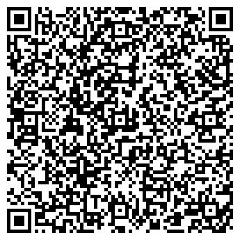 QR-код с контактной информацией организации МЕХАНИЗИРОВАННЫЙ КАРЬЕР, ТОО