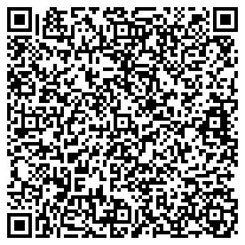QR-код с контактной информацией организации БИЙСКИЙ АСФАЛЬТО-БЕТОННЫЙ ЗАВОД