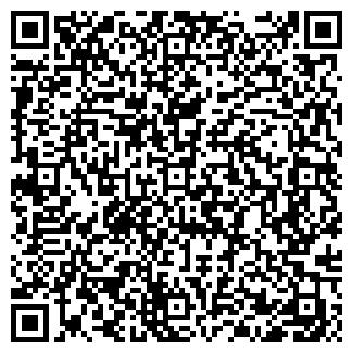 QR-код с контактной информацией организации ЗКПД, ТОО