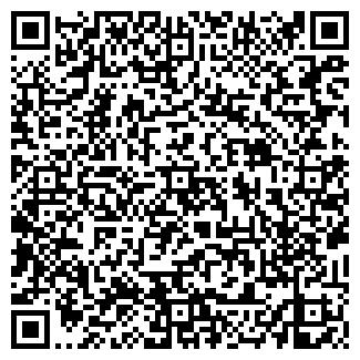 QR-код с контактной информацией организации БИЙСКМРАМОР, ЗАО