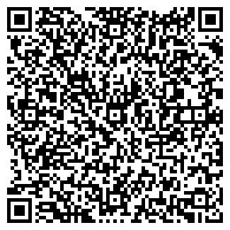 QR-код с контактной информацией организации БИОМ, ЗАО