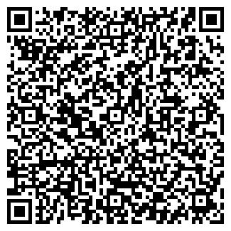 QR-код с контактной информацией организации ГИДРОЗАЩИТА, ООО