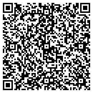 QR-код с контактной информацией организации АРЕОН-СЕРВИС