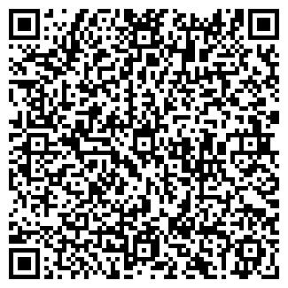 QR-код с контактной информацией организации ХИМАРМ, ООО