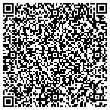 QR-код с контактной информацией организации ВСЕРОССИЙСКИЙ МЕМОРИАЛЬНЫЙ МУЗЕЙ-ЗАПОВЕДНИК В.М. ШУКШИНА