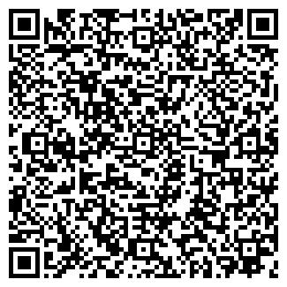 QR-код с контактной информацией организации КРИСТАЛЛ-М