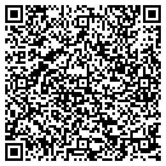 QR-код с контактной информацией организации РУКАВ, ОАО