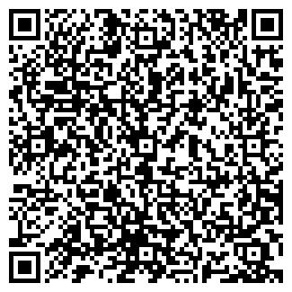 QR-код с контактной информацией организации ХОЛОДЦЕНТР