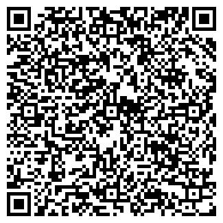 QR-код с контактной информацией организации СТАРК-БИЙСК ЦТО