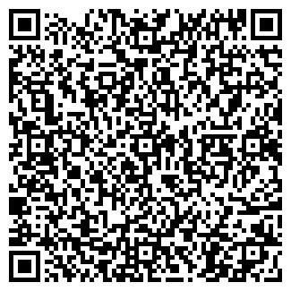 QR-код с контактной информацией организации РОСТРАНС, ООО
