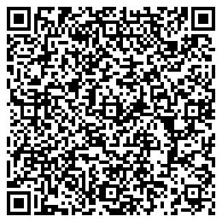 QR-код с контактной информацией организации ПОЛЕ, ТОО