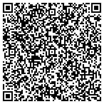 QR-код с контактной информацией организации № 133 АПТЕКА ТОРГОВОЕ ПРОИЗВОДСТВЕННОЕ, МП