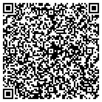 QR-код с контактной информацией организации БИЙСКИЙ ЭЛЕВАТОР, ОАО