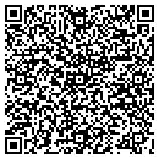 QR-код с контактной информацией организации ГП БУУДАЙ