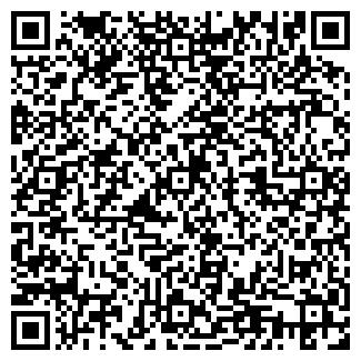 QR-код с контактной информацией организации МЕТИЗ-БИЙСК, ООО