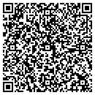 QR-код с контактной информацией организации ИНГОДА, ООО