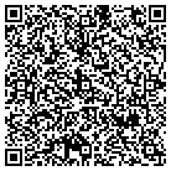 QR-код с контактной информацией организации БИЙСКИЙ РЕЧНОЙ ПОРТ, ООО