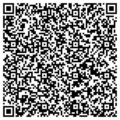 QR-код с контактной информацией организации ЗАПАДНО-СИБИРСКОЕ РЕЧНОЕ ПАРАХОДСТВО РЕЧНОЙ ПОРТ, ОАО
