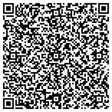 QR-код с контактной информацией организации Агентство недвижимости «Бия»